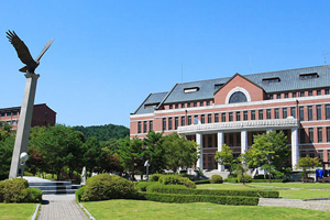 Study in Kyungdong University