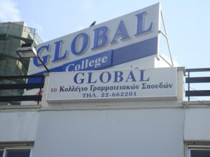 Global College List of Courses